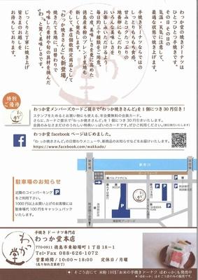 20151120095601_00002.jpg